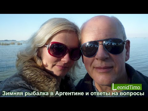 рыбалка леонид дмитриевич