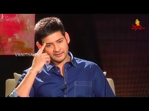 Mahesh Babu about Mukunda Movie Flop || #Brahmotsavam || Vanitha TV