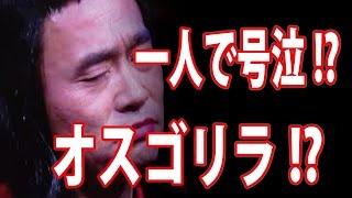 浜田さん、号泣、一人でいって号泣。ほんとにこころがきれいな人ですね...