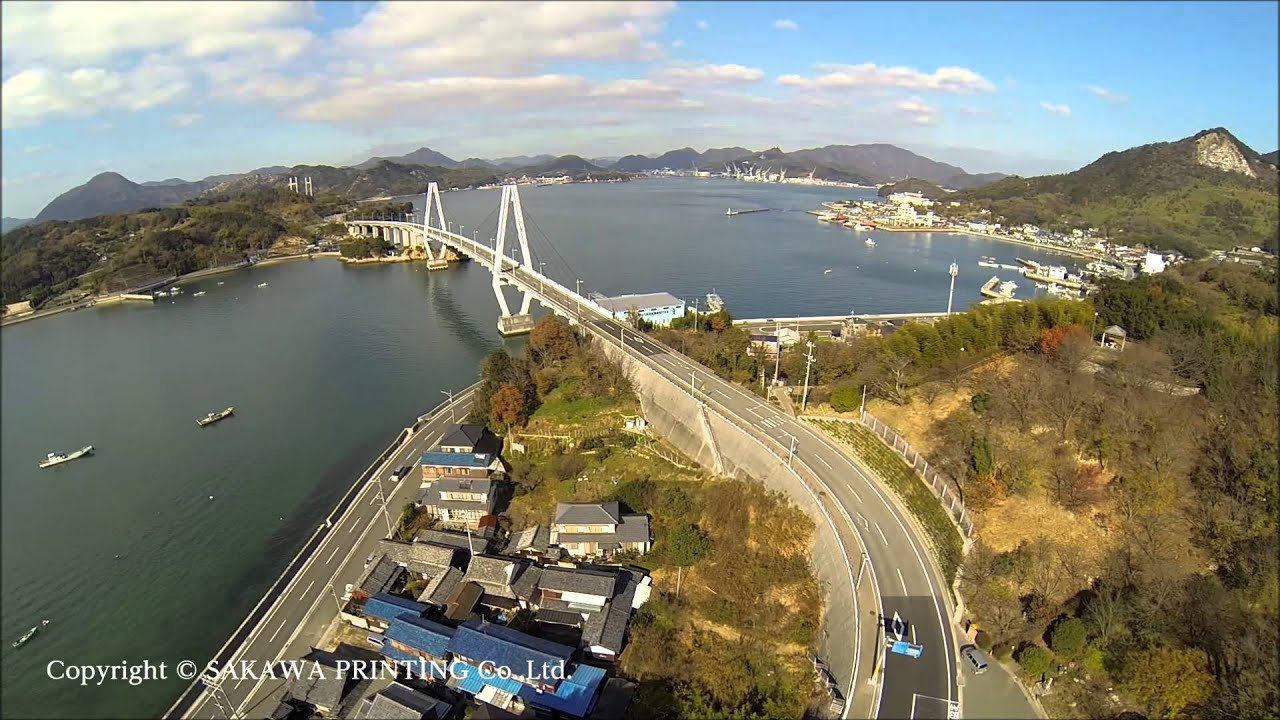 Bridge Kamijima WIth Drone Vie...