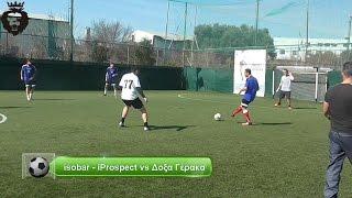 isobar   iProspect vs Δοξα Γέρακα