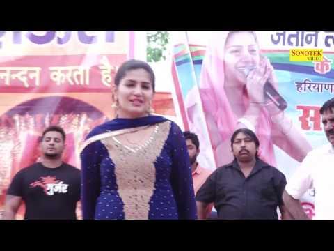 सपना की आँखा का यो काजल करे दिल ने घायल   मैंने पल पल तेरी याद सतावे   Haryanvi Stage Dance Video