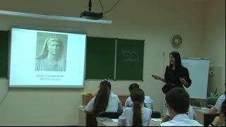 Урок литературы, 9 класс, Шаматрина_Н. В., 2017