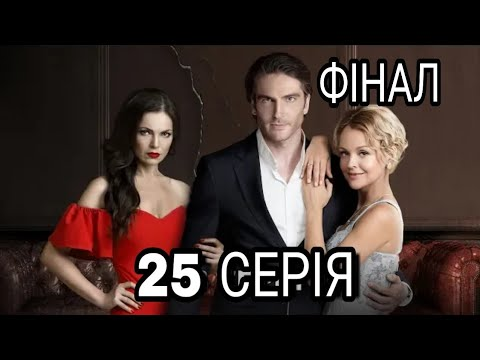 Кадры из фильма Ольга - 2 сезон 24 серия