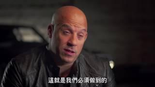 【玩命關頭8】幕後花絮:【玩命關頭】系列電影篇-4月12日 3D&IMAX 同步登場