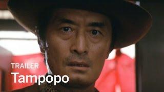 TAMPOPO   4K Restoration 2016