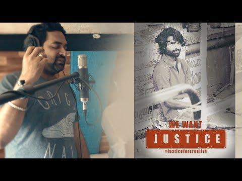 Justice For Sreejith | Gopi Sundar | Sithara | Abhaya Hiranmayi | Mohammed Maqbool Mansoor