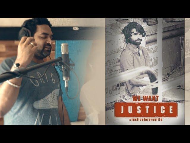 Justice For Sreejith   Gopi Sundar   Sithara   Abhaya Hiranmayi   Mohammed Maqbool Mansoor