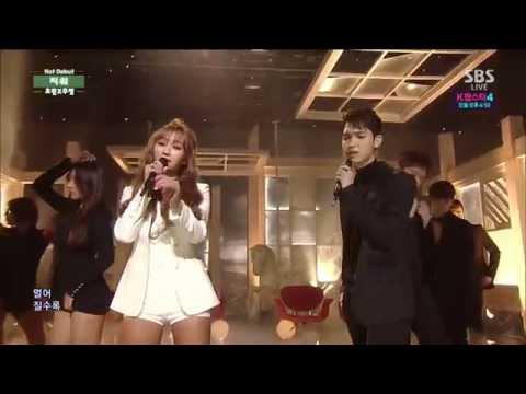 141123 Inkigayo Hyorin X Jooyoung - Erase (feat. Iron)