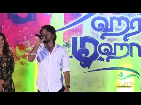 karadi-ambu-challenge-jimmiki-kammal-mimicry-hara-hara-mahadevaki-audio-launch-gautam-karthick