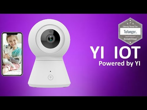YI IOT - Caméra Surveillance WiFi Dôme 1080p Powered By YI - Unboxing