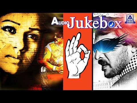 Super I Kannada Film Audio Juke Box I Upendra, Nayanathara