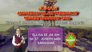 Video Profil Johan Anugerah Nilam Negeri Sarawak SRBI 2016