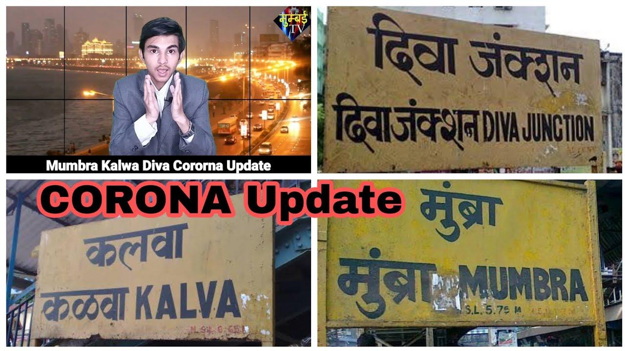 Mumbra Corona Update 1023 Positive Case In Mumbra. Kalwa Diva Covid Update.   MUMBAI TV