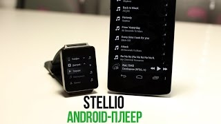 Обзор Stellio Player для Android