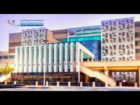 Kuwait Medical Tourism