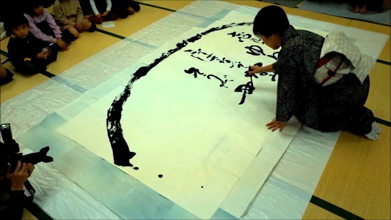 Calligraphy kyoto performance 新見知ふみ書道パフォーマンス no youtube