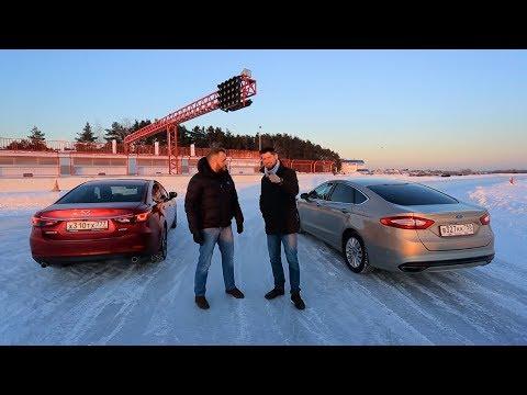 Мазда 6 или форд мондео тест драйв видео