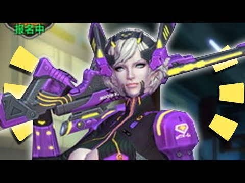 The Overwatch Ripoff That Went Too Far