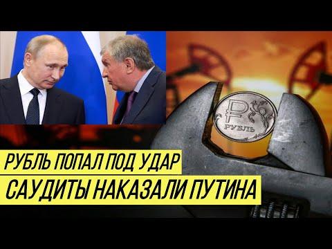 Путин снова всех