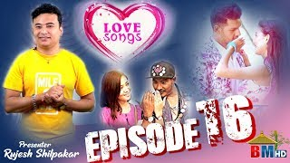 BM TV PRESENTS | LOVE SONG | Episode 16 | Sept 26 | Rujesh Shilpakar