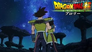 BROLY MOVIE TRAILER 2 HD | DRAGON BALL SUPER