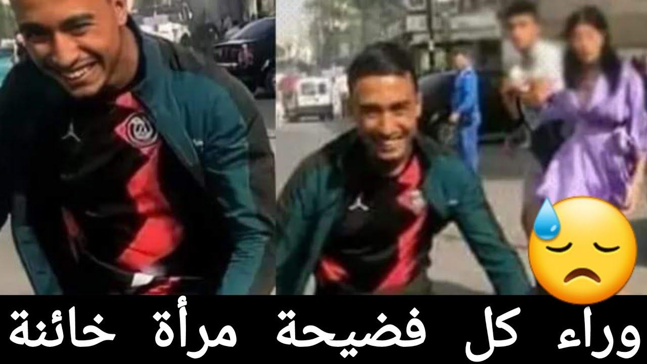 سلوك منحط قام به الشخص الذي يضحك في الصورة من بعد ما كشف سوءة الفتاة في الشارع العام