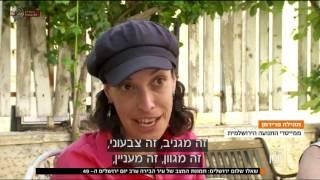 יומן - יום ירושלים: מאבקם של החילונים לקיום בעיר הבירה