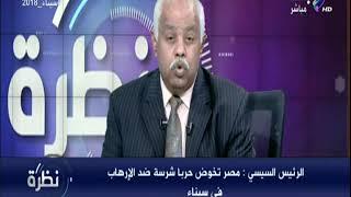 حمدي رزق يحذر.. «لحظة استيقاظ الطابور الخامس والكتائب الارهابية.. أنها الحرب» | نظرة