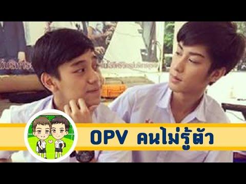 [OPV][Yaoi] [เอิ้น for พีท (Earn for Pete)] Lovesick the series - คนไม่รู้ตัว
