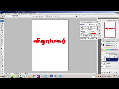 Tamil  Fonts Download