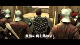2013年3月22日(金)より全国公開 3D/2D 吹替え版同時公開 (ムビコレTOP...