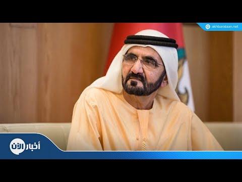 الشيخ محمد بن راشد يصدر قرارا لدعم عمل أصحاب الهمم  - نشر قبل 3 ساعة