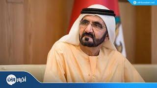 الشيخ محمد بن راشد يصدر قرارا لدعم عمل أصحاب الهمم