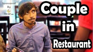 Couples in restaurant || Trump Cafe || Bangla new funny video 2017