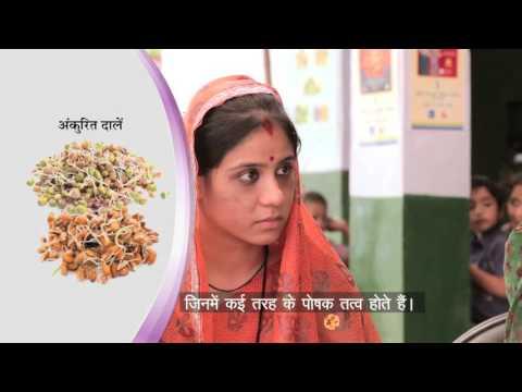 Diet During Pregnancy- Hindi