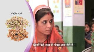 Diet During Pregnancy- Hindi