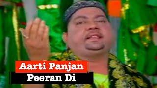 Aarti Panjan Peeran Di by Sohan Lal Saini, Sukhwinder Rana   Peeran Diyan Aartiyan   Punjabi Sufiana