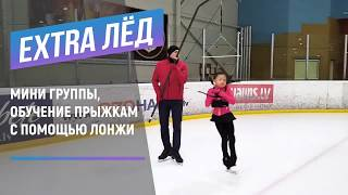 Эффективные СБОРЫ по фигурному катанию в Москве, Болгарии, Латвии | Figure Skating Camp Feedback