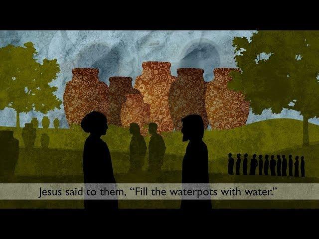 John chapter 2 in Hebrew