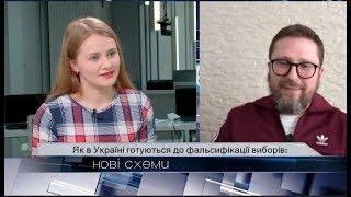Интервью Шария телеканалу с Западной Украины