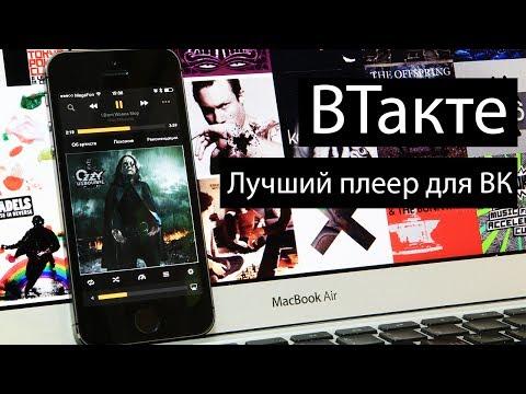 KMPlayer скачать бесплатно на русском для Windows 7