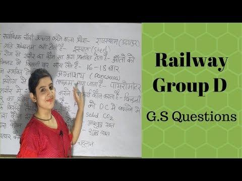 Railway Group D (G.S) में आये हुए प्रश्न |
