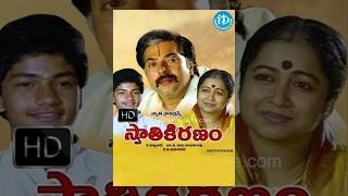 Swati Kiranam Full Movie
