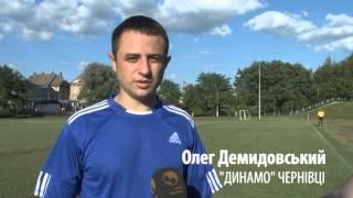 У день 20-річного ювілею міліцейське «Динамо» Буковини зустрінеться з ветеранами «Динамо» (Київ)