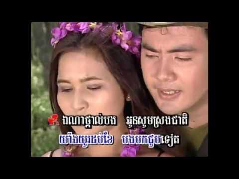 លាហើយស៑ូម៉ាត្រា2(ភ្លេងសុទ្ធ)/lea heuy sumatra(music only)khmer karaoke for sing