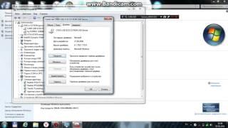 видео Что делать если Windows 8 не подключается к Wi-Fi