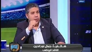 الغندور والجمهور | بشرى سارة للمصريين بخصوص اذاعة مباريات كأس العالم