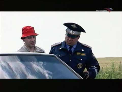 """Фитиль №106 """"Проверки на дорогах"""""""