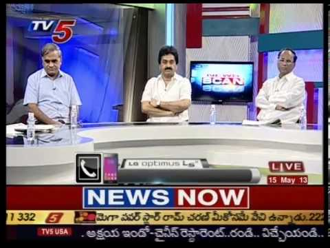 VK News Scan Debate On How to Central Bureau Of Investigation - TV5